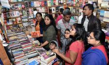32nd National Book Fair at NTR Stadium Photo Gallery - Sakshi