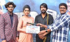Dadi Movie Opening Photo Gallery - Sakshi