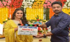 Keerthy suresh New movie launched Photo Gallery - Sakshi