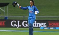 New Zealand Vs India Womens ODI Photo Gallery - Sakshi