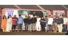 Petta Pre Release Event Photo Gallery - Sakshi