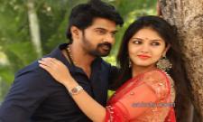 Naveen Chandra And Gayathri Suresh Hero Heroine Teaser  - Sakshi
