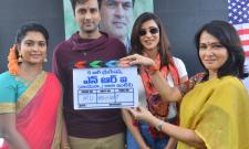 Avasarala Srinivas and Manchu Lakshmi NRI Movie Launch - Sakshi