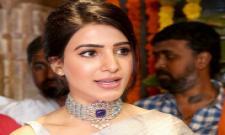 Samantha Akkineni Launching Mugdha Flagship Store  - Sakshi