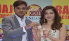 BAJAJ ELECTRONICS GOLD HUNGAMA AT  SUJANA MALL Photo Gallery - Sakshi
