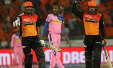 Rajasthan Royals Vs Sunrisers Hyderabad Match Photo Gallery - Sakshi