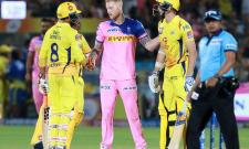 CSK Vs RR Match Photo Gallery - Sakshi