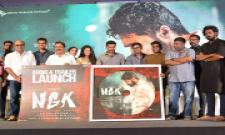 NGK trailer audio launch Photo Gallery - Sakshi