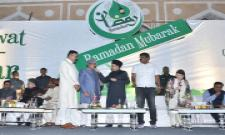 Hyderabad Police Hosts Iftar Party At Chowmahalla Palace Photo Gallery - Sakshi