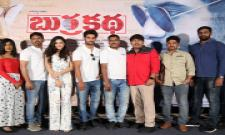BURRAKATHA TEASER LAUNCH Photo Gallery - Sakshi
