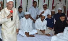 KCR AND YS Jagan To Attend Iftar Party At Raj Bhavan Photo Gallery - Sakshi