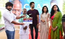 Clap Movie Opening Photo Gallery - Sakshi