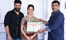 Raju Gari Gadhi 3 Movie Opening Photo Gallery - Sakshi