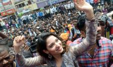 tamanna Launched B New Mobile Photo Gallery - Sakshi