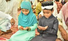 Ramzan Celebrations in Telugu States Photo Gallery - Sakshi