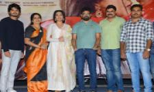 Dorasani Movie Trailer Launch Event Photo Gallery - Sakshi
