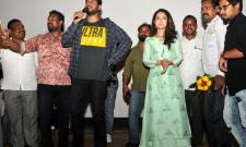 Ninu Veedani Needanu Nene Success Celebrations in Vizianagaram Photo Gallery - Sakshi