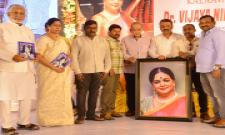 Vijaya Nirmala Gari Dasha Dina Karma In Sandhya Conventions Photo Gallery  - Sakshi