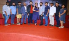 Evaru Pre-Release event Photo gallery - Sakshi