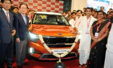 Kia Motors New Car Launch in Andhra Pradesh Photo Gallery - Sakshi