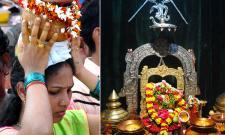 Paiditalli Ammavari Sirimanotsavam In Vizianagaram Photo Gallery - Sakshi