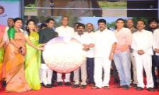 TupakiRamudu Pre Release Event Photo Gallery - Sakshi