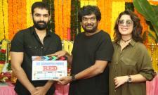 Ram Pothineni New Movie RED Movie Opening Photo Gallery - Sakshi