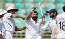 India beat South Africa by 203 runs Photo Gallery - Sakshi