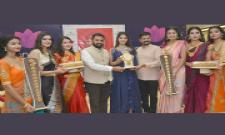 Curtain Raiser Announcement of Launch of Manepally Jewellers at Kukatpally Photo Gallery - Sakshi