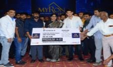 Sarileru Neekevvaru Mega Super Event Photo Gallery - Sakshi