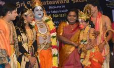 Kuchipudi Sapthagiri Vaibhavam in Ravindra Bharathi Photo Gallery - Sakshi