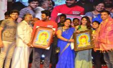 Jaanu Grand Release Event Photo Gallery - Sakshi