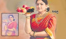 Actors Raja Ravi Varma paintings Photo Gallery - Sakshi