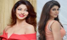actress sonarika bhadoria exclusive photo Gallery - Sakshi