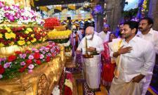 CM YS Jagan And Yeddyurappa Participated In Brahmotsavam - Sakshi