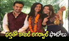 Kajal Aggarwal confirms marriage with Gautam Kitchlu Photo Gallery - Sakshi