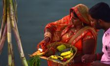 Chhath Puja Photos - Sakshi