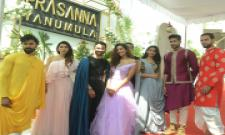 Prasanna Yanumula Store Grand Opening Photo Gallery - Sakshi