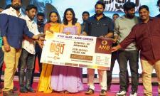 Akshara Movie Pre Release Event Photo Gallery - Sakshi
