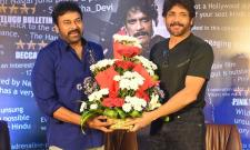 Wild Dog Press Meet Photo Gallery - Sakshi