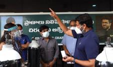 Chiranjeevi launches oxygen banks in Andhra Pradesh photo Gallery - Sakshi