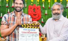 Chatrapathi Remake Launch - Sakshi