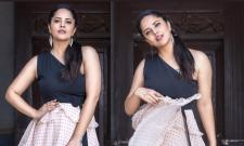 Anasuya Bharadwaj Latest Pictures Photo Gallery - Sakshi