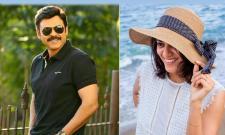 Daggubati Venkatesh Daughter Aashritha In Instagram Rich List Photo Gallery - Sakshi