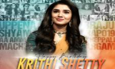 Krithi Shetty Birthday Special Photo Gallery - Sakshi