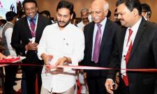 Vanijya Utsavam 2021 YS Jagan Give Industry And Export Champion Awards Photo Gallery - Sakshi