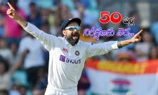 IND wins by 157 runs at Oval Photo Gallery - Sakshi