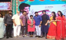 PelliSandaD PreRelease Event Photo Gallery - Sakshi
