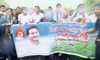 People from different communities says their problems with YS Jagan - Sakshi