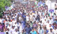 YS Jagan Mohan Reddy Padayatra In Vizianagaram District - Sakshi